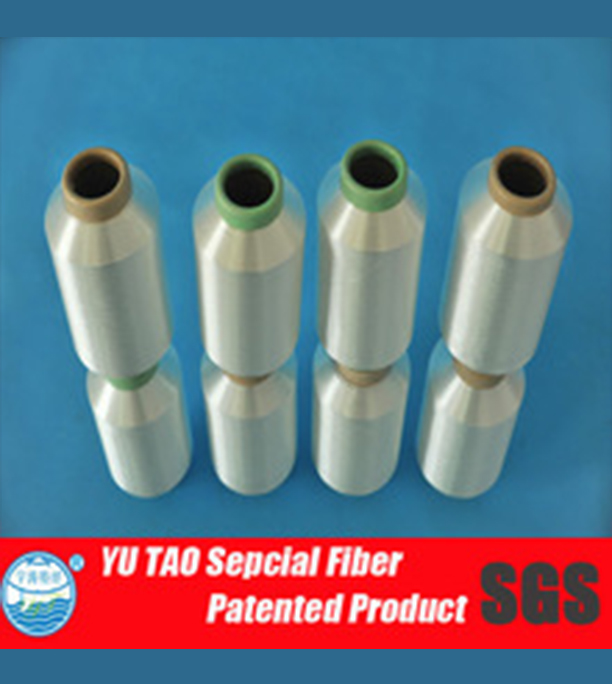 Thermofuse nylon sewing thread manufacturer