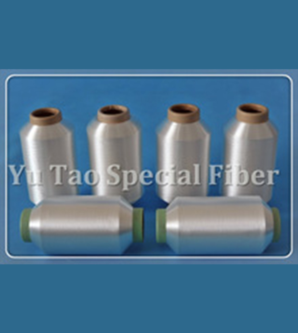 Low melting point thermal bonding  polyester sheath-core yarn