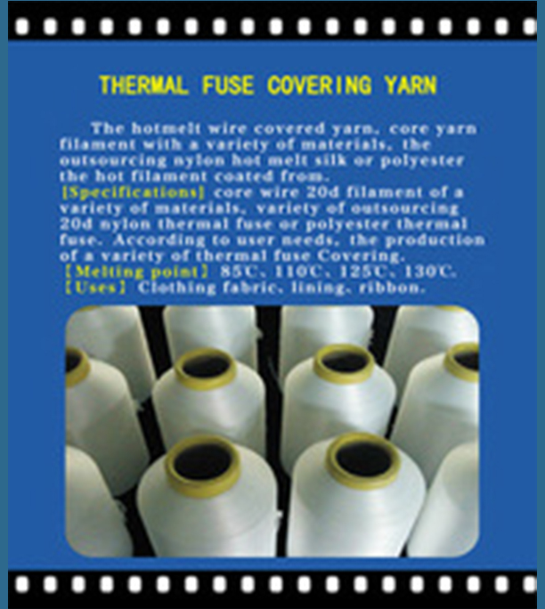 100% polyester thermal fuse covering yarn