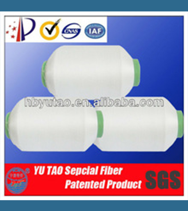 Wholesale low melting point Nylon spandex cover yarn