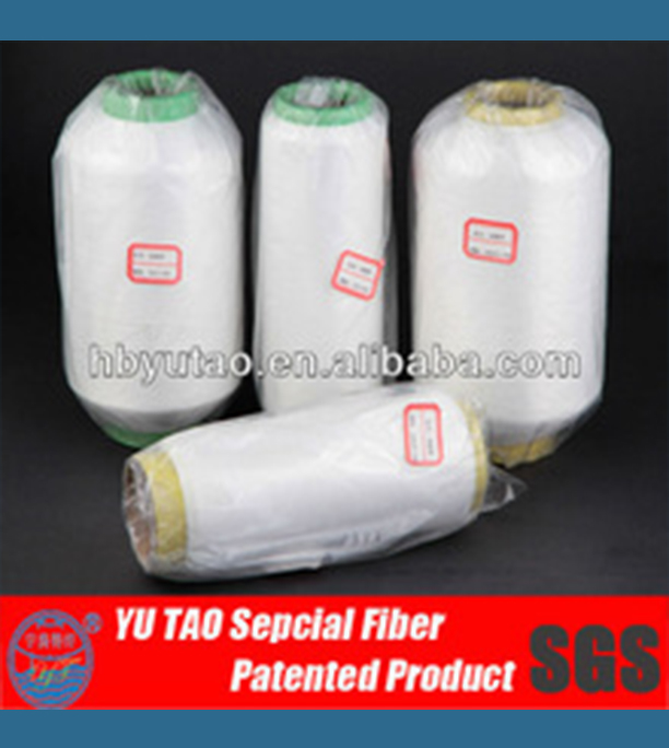Low melting nylon covered yarn