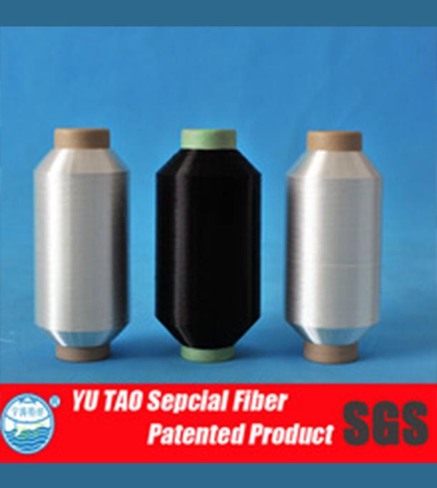 50D/20F Low melting point hot melt nylon silk