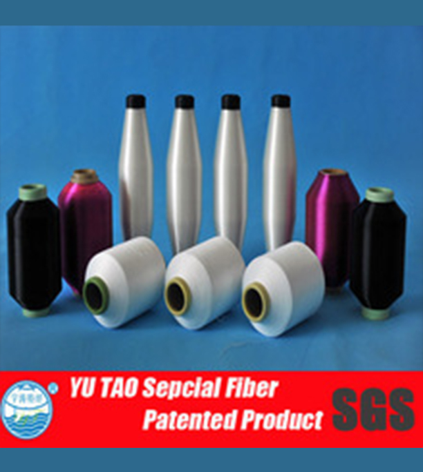 110 degree thermo bonding polyester knitting and weaving yarn