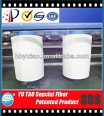 Low melting point thermal bonding nylon sheath-core yarn