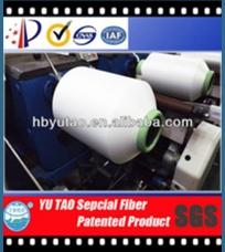 Low melting point thermofuse bonding covering yarn