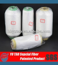 Thermofuse nylon covered yarn